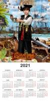 Именной календарь